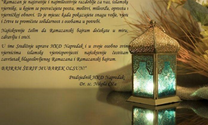 Čestitka HKD Napredak u prigodi obilježavanja Ramazanskog bajrama
